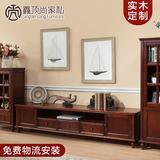 美式乡村实木电视柜茶几组合现代简约电视机柜小户型客厅地柜矮柜