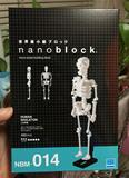 现货日本正版nanoblock河田拼装积木 骷髅 人体骨骼 骨架 模型