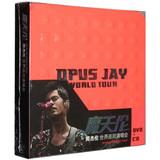正版包邮周杰伦:2013-2015魔天伦世界巡回演唱会 DVD+2CD含花絮