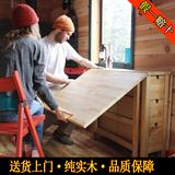 实木折叠餐桌多功能小户型伸缩可折叠餐桌椅组合宜家长方形蝴蝶桌