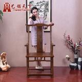 明清红木家具  鸡翅木官帽椅靠背椅  实木中式仿古圈椅太师椅特价