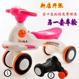 儿童扭扭车溜溜车宝宝学步车滑行车四轮玩具童车可坐静音轮带音乐