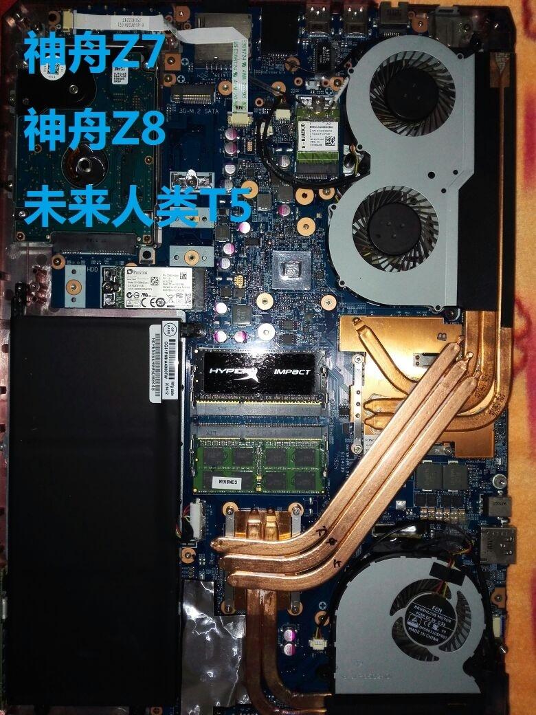 筆記本電腦改散熱_筆記本電腦改散熱