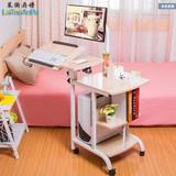 特价悬挂式移动笔记本电脑支架 简约床上用懒人台式桌升降旋转架