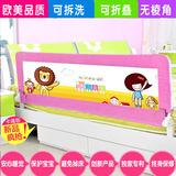 清仓宝宝床护栏嵌入式平板式儿童床护栏围栏可折叠全新升级