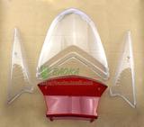 踏板车迅鹰大灯灯壳尾灯灯罩透明罩摩托车迅鹰转向灯配件塑料灯壳