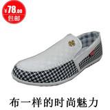 金木鱼2016夏季男士帆布鞋白色懒人鞋老北京布鞋男休闲鞋子爸爸鞋
