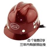 玻璃钢V型领导安全头盔工程工地建筑安全帽施工电力防砸劳保头盔
