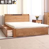 维莎日式实木床高箱体床储物床1.8米卧室家具1.5双人床白橡木1.2