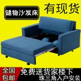 多功能沙发床1.8 1.5 1.2米储物可折叠沙发床宜家小户型布艺包邮