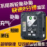 汽车用车载充气泵双缸 点烟器12v便携式 高压大功率补胎机打气泵