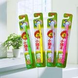 包邮正品日本小狮王儿童牙刷牙膏3-6-12岁进口超细宝宝软毛乳牙刷