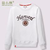 萌小雅春季新款韩版长袖套头圆领纯色卫衣女 可爱字母印花学生装