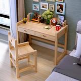 桌家用写字桌小孩课桌椅套装组合实木儿童学习桌可升降小学生书
