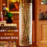 40厘米直筒藤编透明玻璃花瓶加厚大号百合富贵竹水培花器摆设