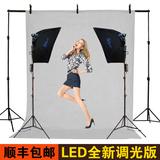 新款调光LED摄影灯套装淘宝摄影棚柔光箱人像补光灯箱拍照摄器材