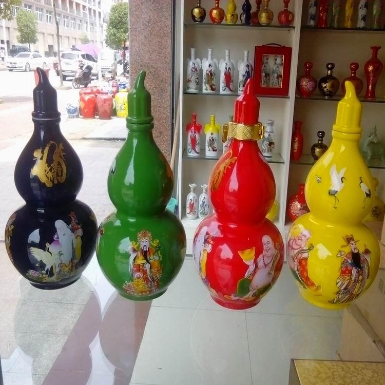 景德镇陶瓷白酒瓶收藏1斤装批发酒厂定制创意装饰艺术摆件空酒瓶图片