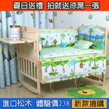 宝宝摇篮床实木无油漆环保婴儿床游戏床可变书桌童床bb摇床带蚊帐