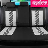 新款汽车座套订做全包座椅套亚麻布艺冰丝坐套四季通用坐垫车套子