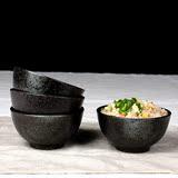 包邮 黑珍珠质感饭碗餐具套装 陶瓷碗 甜品汤碗 米饭碗4个礼盒装