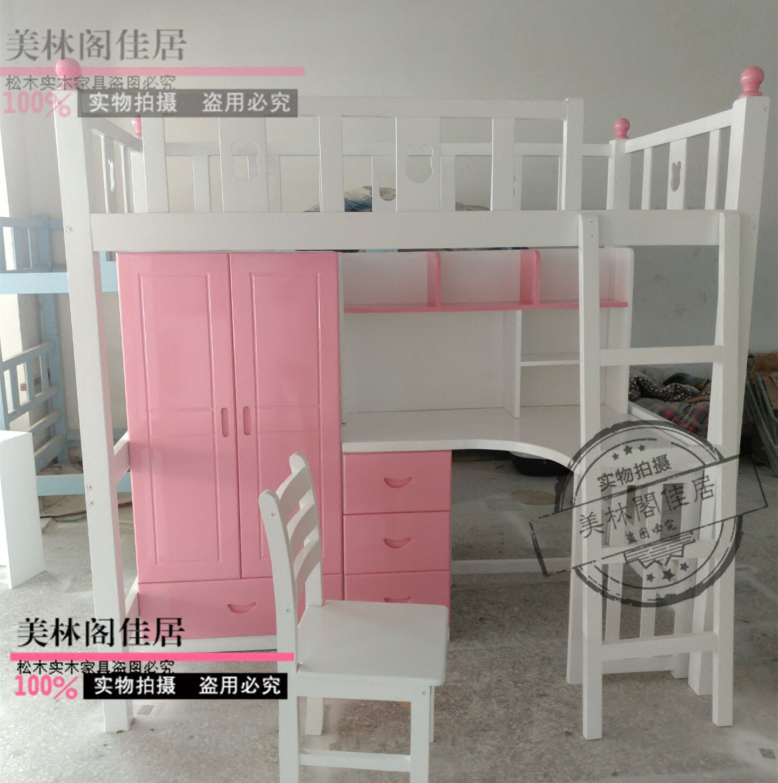 儿童多功能组合床上床下桌高低_上铺下桌床床多高_多图片