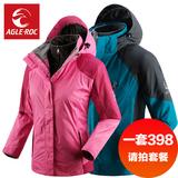 鹰岩冲锋衣女三合一冲锋衣男 冬季两件套户外套装防水西藏登山服