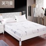 芙可曼纯棉床笠单件全棉加厚1.8米席梦思床垫保护套床单防滑床罩