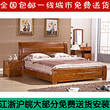榆木床双人床1.8米实木床1.35单人床1.2特价秒杀海棠木床胡桃木床