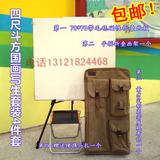 鹤鸣轩国画写生画板套装 带毛毡磁性折叠 国画画板 四尺斗方7070