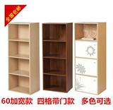 儿童简易书柜储物柜宜家自由组合收纳格子柜置物柜书架木质小柜子