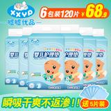 婴儿用品一次性隔尿垫巾宝宝尿垫防水吸水护理垫新生儿纸尿片床垫