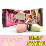 好邻居多伴果棒巧克力棒棒糖散装500g儿童零食可爱糖果礼物批发