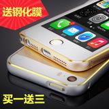iPhone5s手机壳 苹果5手机壳 iPhone5金属边框苹果5S手机边框