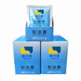 隆力奇蛇油膏 防干防燥持久滋润 (20g+6g)*10袋/1盒