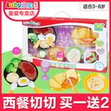 澳贝果蔬菜茶点西餐切切乐儿童切切看水果厨房女孩过家家玩具套装