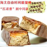 韩国进口零食品 海太自由时间巧克力36g匹诺曹剧同款夹心巧克力棒