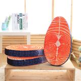 创意个性三文鱼可拆洗抱枕靠枕坐垫座垫靠垫做毛绒记忆棉沙发家居