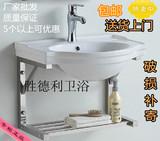 卫浴挂墙式支架挂盆小户型阳台陶瓷洗手盆洗脸盆台上洗面盆 特价