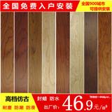 【包安装】柏旺强化复合实木地板高档家装 耐磨12mm防水 厂家直销