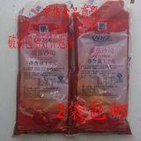 2包包邮正品手抓饼汉堡专用袋装味好美番茄沙司 番茄酱 1kg