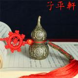 开光铜葫芦  化煞葫芦挂件 古玩葫芦  铜葫芦风水摆件 铜葫芦摆件