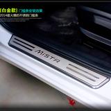 柏群门槛条适用于现代名图新悦动朗动瑞纳IX35不锈钢LED迎宾踏板
