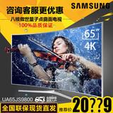 Samsung/三星 UA65JS9800JXXZ 65英寸4K超高清曲面智能3D电视