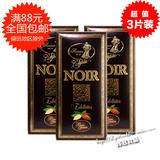 德国原装进口爱丽莎纯黑巧克力85%黑巧克力极苦含糖 3片装 300g