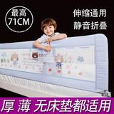 婴儿童床护栏宝宝床围栏大床档板床边防护栏加高2米1.8米通用床栏