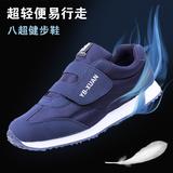 健步鞋正品老北京布鞋中老年人防滑软底轻便男女运动鞋爸爸妈妈鞋