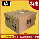 HP 1TB 7.2K 3.5 SATA 657750-B21 657739-001 SC Gen8 盒包硬盘