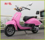 2015韩版大龟王踏板 摩托车125cc摩托踏板车 燃油 助力车 摩托车