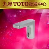 TOTO   自动感应式水龙头   DLE124BE/DLE124BSK 新品预售