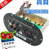 包邮汽车大功率汽车发烧级低音炮功放板插卡USB遥控12V24V220V